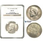 O34, Russia, Nicholas II, 50 Kopeks 1911 (ЭБ) St. Petersburg, Silver, NGC MS62 Rare!