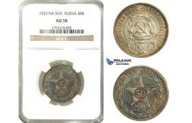 O36, Russia (Soviet Union) 50 Kopeks 1922 PD, Leningrad, Silver, NGC AU58 Rainbow toning!