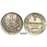O92, Russia, Alexander I, 5 Kopeks 1815 СПБ-МФ, St. Petersburg, Silver, Cleaned Mint State