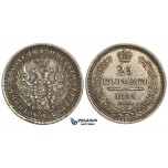 O96, Russia, Nicholas I, 25 Kopeks 1855 СПБ-НI, St. Petersburg, Silver, High Grade (Rim Damage)