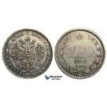 O98, Russia, Alexander II, Rouble 1878 СПБ-НФ, St. Petersburg, Silver, Lightly Cleaned High Grade!
