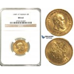 P22, Russia, Alexander III, 5 Roubles 1889 (АГ) St. Petersburg, Gold, NGC MS62