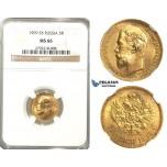P23, Russia, Nicholas II, 5 Roubles 1909 (ЭБ) St. Petersburg, Gold, NGC MS66, Rare!