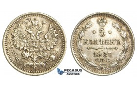 P26, Russia, Alexander III, 5 Kopeks 1887 СПБ-АГ, St. Petersburg, Silver, Toned High Grade!