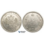 P28, Russia, Alexander II, Rouble 1878 СПБ-НФ, St. Petersburg, Silver, Edge damages