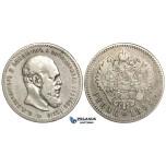 P29, Russia, Alexander III, Rouble 1892  (АГ) St. Petersburg, Silver, Bitkin 75