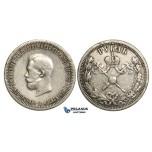 P33, Russia, Nicholas II, Coronation Rouble 1896 (АГ) St. Petersburg, Silver