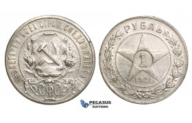 P45, Russia (RSFSR) Rouble 1921, Leningrad, Silver, High Grade, Few edge knocks