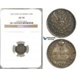 P87, Russia, Alexander I, 5 Kopeks 1821 СПБ-ПД, St. Petersburg, Silver, NGC AU58