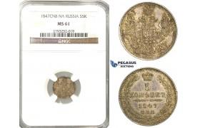 P88, Russia, Nicholas I, 5 Kopeks 1847 СПБ-ПД, St. Petersburg, Silver, NGC MS61