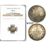 P89, Russia, Nicholas I, 5 Kopeks 1850 СПБ-ПД, St. Petersburg, Silver, NGC MS63