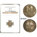 P90, Russia, Nicholas I, 5 Kopeks 1851 СПБ-ПД, St. Petersburg, Silver, NGC MS63