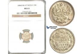 P91, Russia, Alexander III, 5 Kopeks 1884 СПБ-АГ, St. Petersburg, Silver, NGC MS63