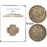 P94, Russia, Alexander II, 20 Kopeks 1865 СПБ-НФ, St. Petersburg, Silver, NGC MS62