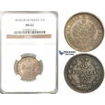 P95, Russia, Alexander II, 25 Kopeks 1878 СПБ-НФ, St. Petersburg, Silver, NGC MS62