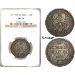 P96, Russia, Alexander II, Poltina 1857 СПБ-ФБ, St. Petersburg, Silver, NGC MS62