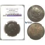 R01, Russia, Alexander III, Rouble 1886 (АГ) St. Petersburg, Silver, NGC AU, Rare!