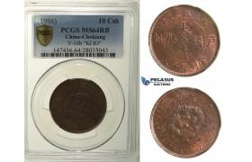 """R122, China, Chekiang, 10 Cash ND (1906) """"KI IO"""" (Y-10b) PCGS MS64RB, Rare!"""