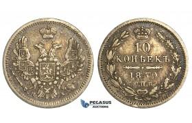 R15, Russia, Nicholas I, 10 Kopeks 1850 СПБ-ПА, St. Petersburg, Silver, Dark toning!