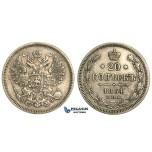 R17, Russia, Alexander II, 20 Kopeks 1864 СПБ-НФ, St. Petersburg, Silver, Nice!