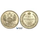 R18, Russia, Alexander II, 20 Kopeks 1868 СПБ-НI, St. Petersburg, Silver, High Grade!