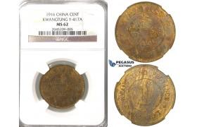 R210, China, Kwangtung, 1 Cent 1916, NGC MS62