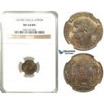 R220, Greece, George I, Lepton 1869-BB, Strasbourg, NGC MS64BN