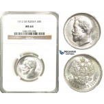 R226, Russia, Nicholas II, 50 Kopeks 1912 (ЭБ) St. Petersburg, Silver, NGC MS64