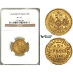 R27, Russia, Alexander II, 5 Roubles 1863 СПБ-МИ, St. Petersburg, Gold, NGC MS62