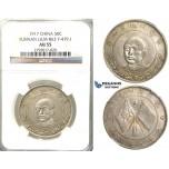 R306, China, Yunnan, 50 Cents 1917, Silver, L&M 863, Y 479.1, NGC AU55