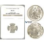 R311, Russia, Nicholas II, 10 Kopeks 1911 ЭБ, St. Petersburg, Silver, NGC MS65