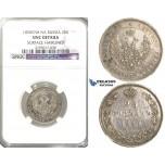 R312, Russia, Nicholas I, 25 Kopeks 1850 СПБ-ПА, St. Petersburg, Silver, NGC UNC Det.