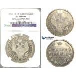 R314, Russia, Alexander II, Rouble 1856 СПБ-ФБ, St. Petersburg, Silver, NGC AU Det.