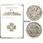 R329, Russia, Nicholas II, 5 Kopeks 1905 AP, St. Petersburg, Silver, NGC MS64