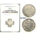 R330, Russia, Alexander II, 15 Kopeks 1874 СПБ-HI, St. Petersburg, Silver, NGC MS62 (Prooflike fields)