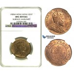 R351, Hong Kong, Edward VII, 1 Cent 1905-H, Heaton, NGC UNC (We see no hairlines!)