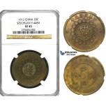 R406, China, Szechuan, 20 Cash 1912, Y-448, NGC XF45