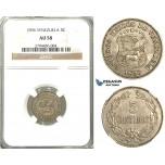 R422, Venezuela, 5 Centimos 1896, NGC AU58
