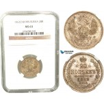 R442, Russia, Alexander II, 20 Kopeks 1862 СПБ-МИ, St. Petersburg, Silver, NGC MS63