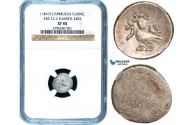 R466, Cambodia, Norodom I, Fuang ND (1847) Silver, NGC XF45