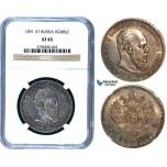 R477, Russia, Alexander III, Rouble 1891 (АГ) St. Petersburg, Silver, NGC XF45