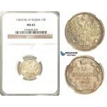 R60, Russia, Nicholas II, 15 Kopeks 1905 СПБ-АР, St. Petersburg, Silver, NGC MS65