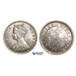 R603, Hong Kong, Victoria, 10 Cents 1874-H, Heaton, Silver, XF-UNC (Crude strike)