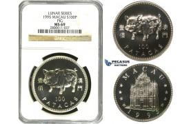 """R605, Macau, 100 Patacas 1995, Silver, Lunar Series """"Pig"""" NGC MS69"""