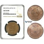 R625, Japan, Meiji, 2 Sen, Year 9 (1876) NGC AU55BN