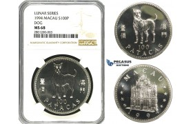 "R627, Macau, 100 Patacas 1994 Lunar series ""Dog"" Silver, NGC MS68"