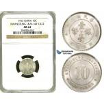R675, China, Kwangtung, 10 Cents 1913, Silver, L&M 422, NGC MS64