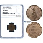 R719, Greece, Othon, Pattern 2 Lepta 1833, Munich, Copper, Divo P41, NGC AU58BN