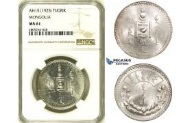 R731, Mongolia, Tugrik AH15 (1925) Leningrad, Silver, NGC MS61