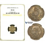 S31, Mombasa, 2 Annas 1890-H, Heaton, Silver, NGC MS66 (Pop 1/5, No finer!)